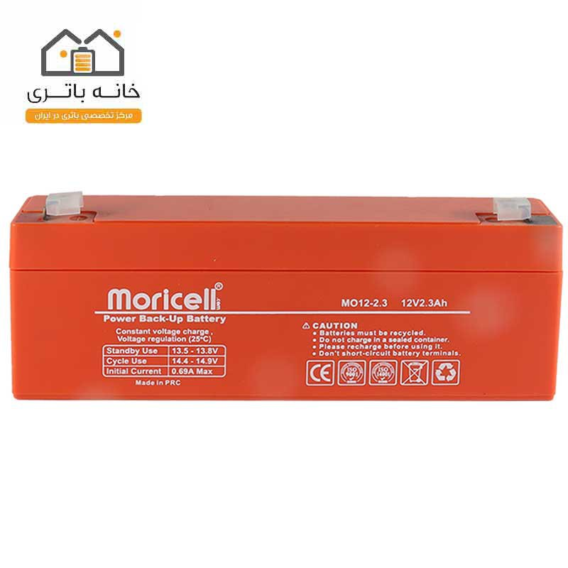 باتری سیلد اسید 12 ولت 2.3 آمپر موریسل moricell