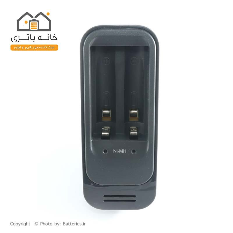 GP charger battery AA&AAA