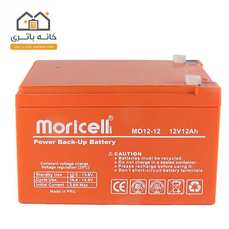 باتری سیلد اسید 12 ولت 12 آمپر موریسل Moricell
