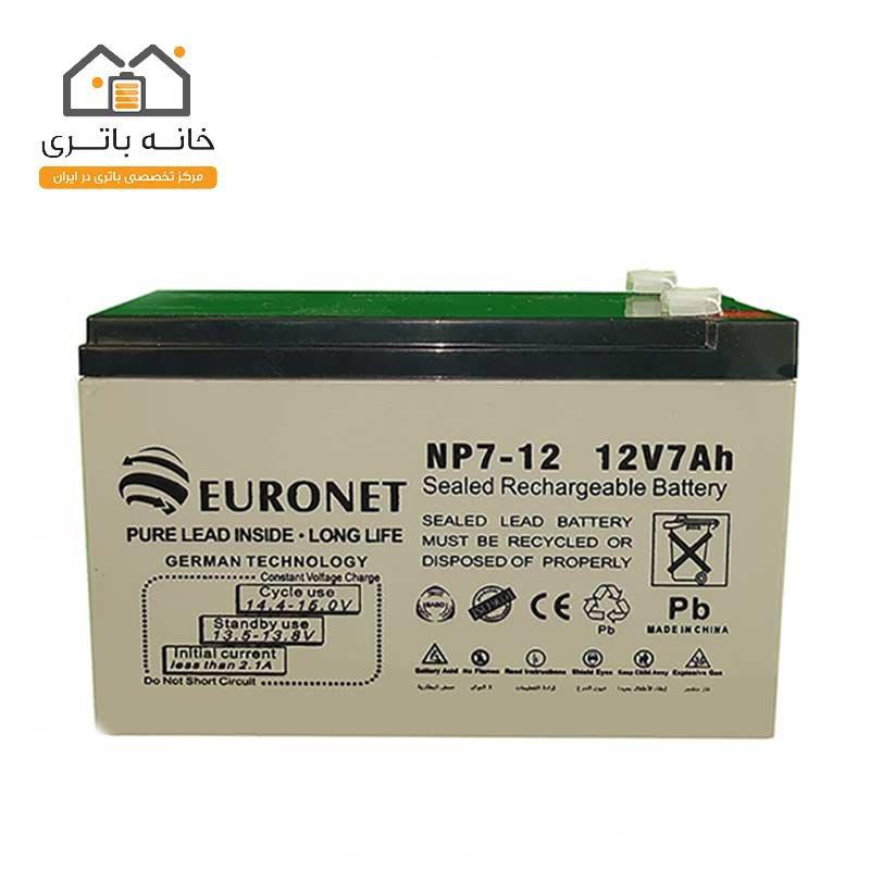 باتری خشک 12 ولت 7 آمپر یورونت euronet