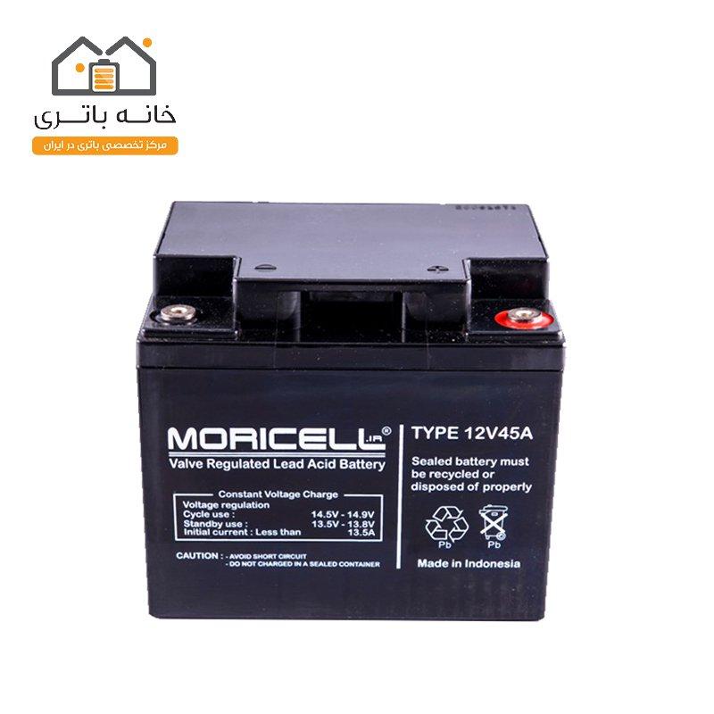 باتری 12 ولت 45 آمپر موریسل  - Moricell