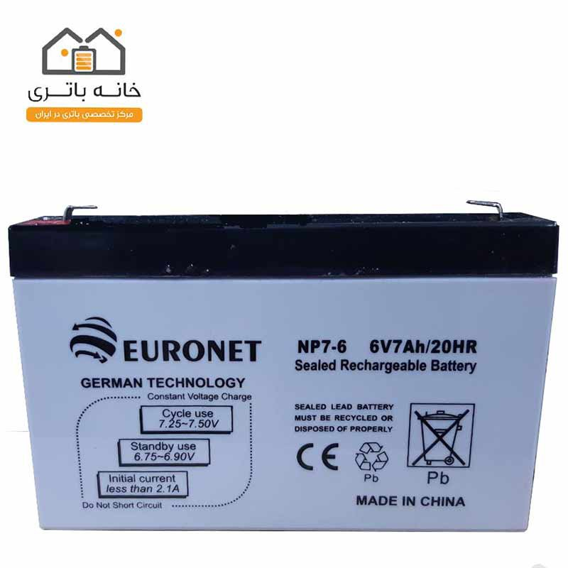 باتری سیلد اسید 6 ولت 7 آمپر یورونت (euronet)