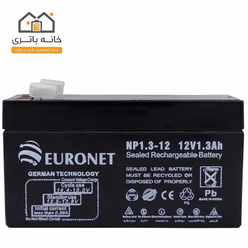 باتری خشک 12 ولت 1.3 آمپر یورونت (euronet)
