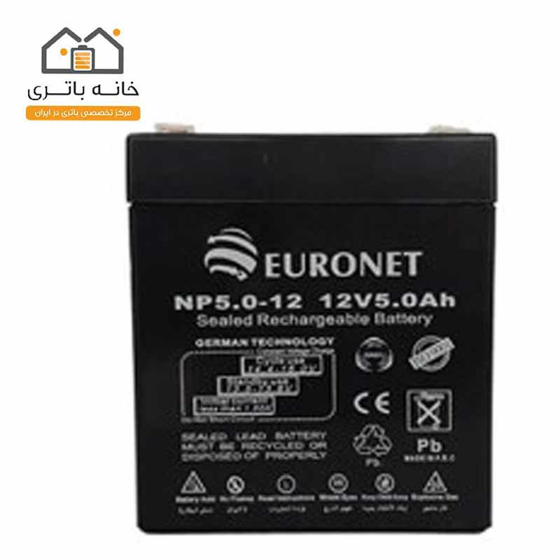 باتری خشک 12 ولت 5 آمپر یورونت (euronet)