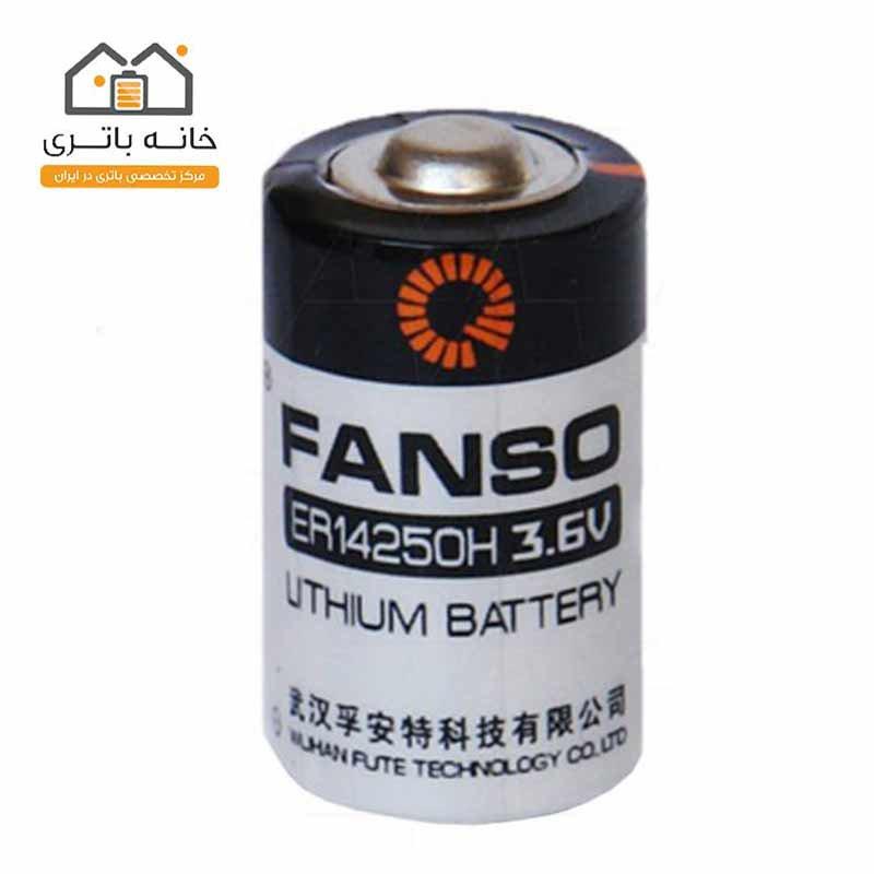 باتری لیتیوم (Fanso)فانسو ER14250H