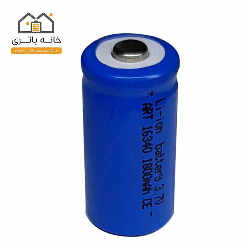 باتری لیتیوم آیون 16340 شارژی 3.7 ولت 1800 میلی آمپر