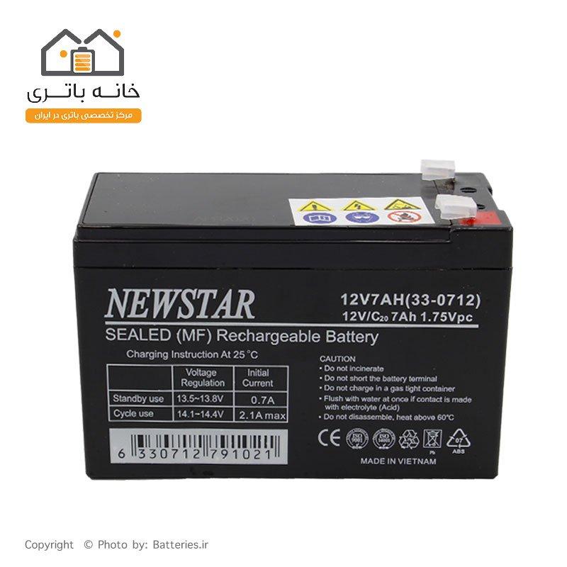 باتری خشک 12 ولت 7 آمپر نیو استار NewStar