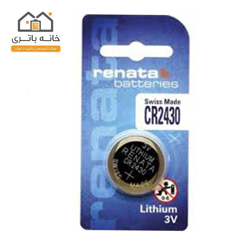 باتری سکه ای رناتا CR2430