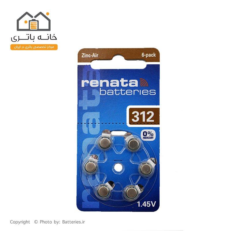 باتری سمعک شماره 312 رناتا - Renata
