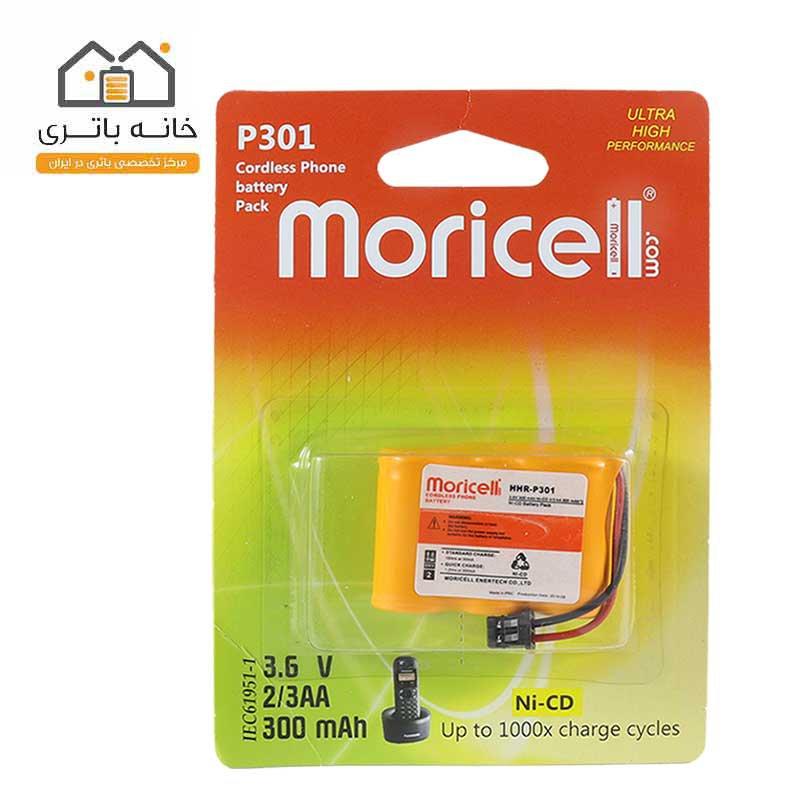 باتری تلفن بی سیم پاناسونیک P301 موریسل