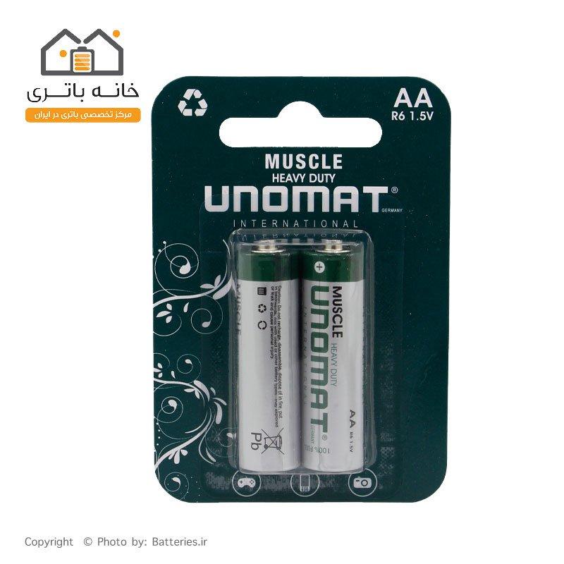 باتری قلمی معمولی یونومات unomat