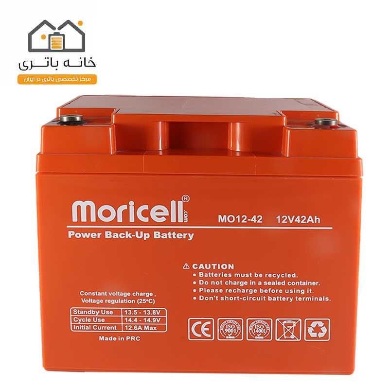 باتری 12 ولت 42 آمپر موریسل - Moricell