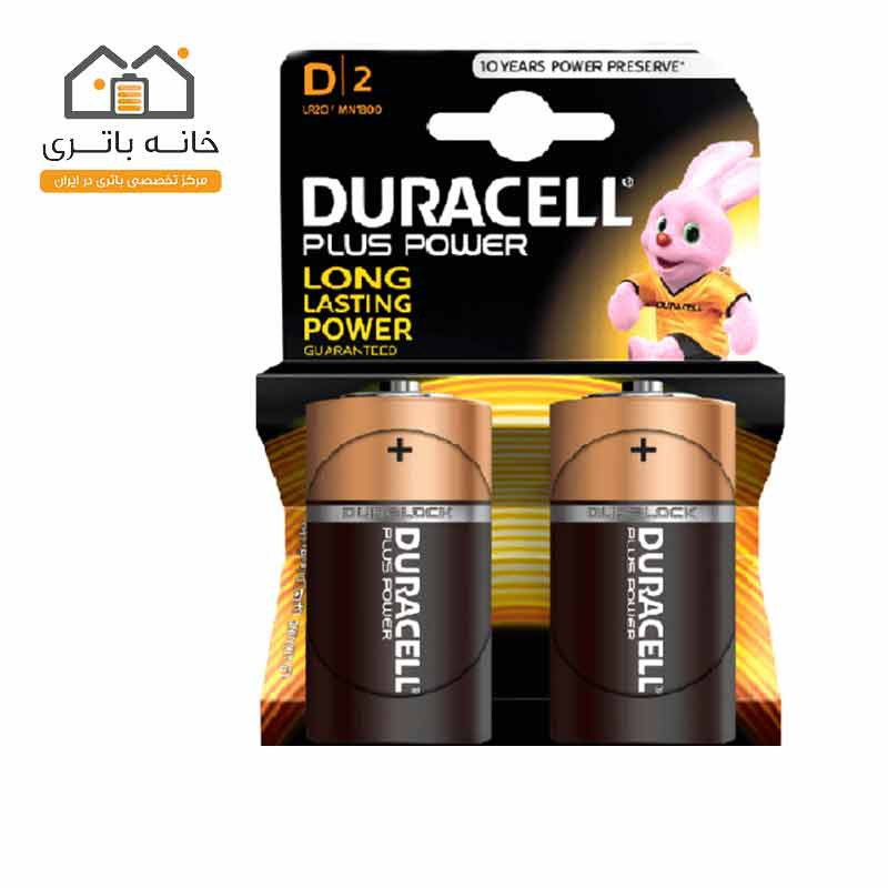 باتری بزرگ آلکالاین پلاس پاور دوراسل (Duracell)