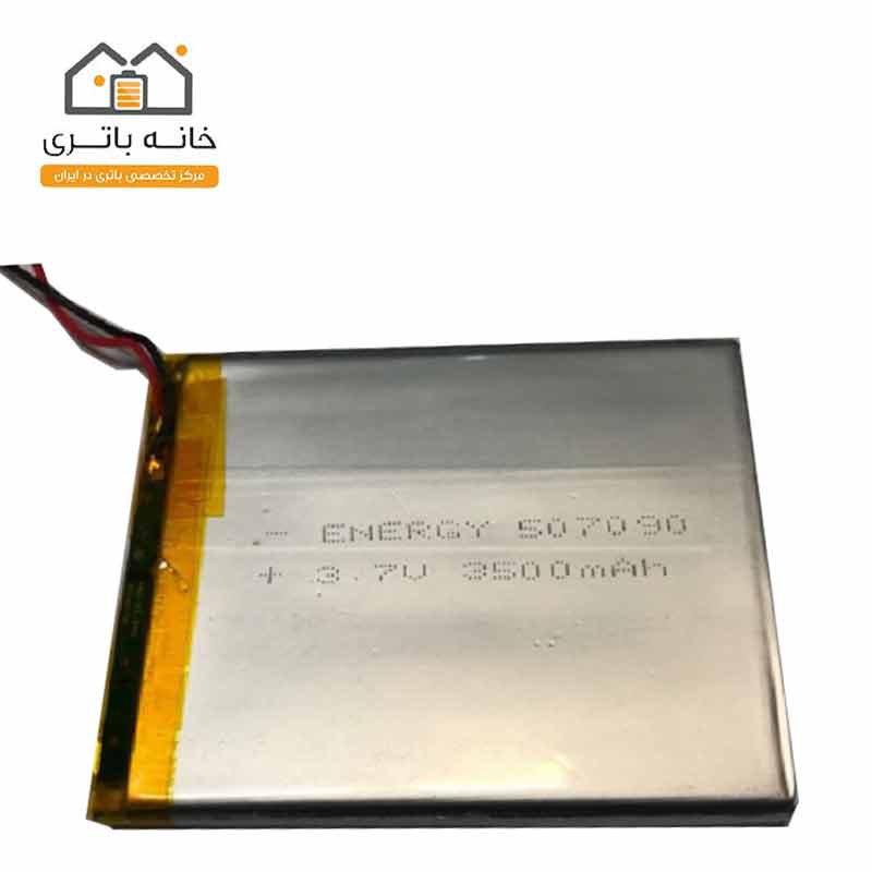 باتری لیتیوم پلیمر 3.7 ولت 3500 میلی آمپر ساعت انرژی (507090)