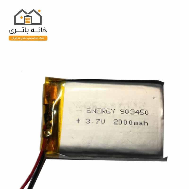 باتری لیتیوم پلیمر 3.7 ولت 2000 میلی آمپر ساعت انرژی (903450)