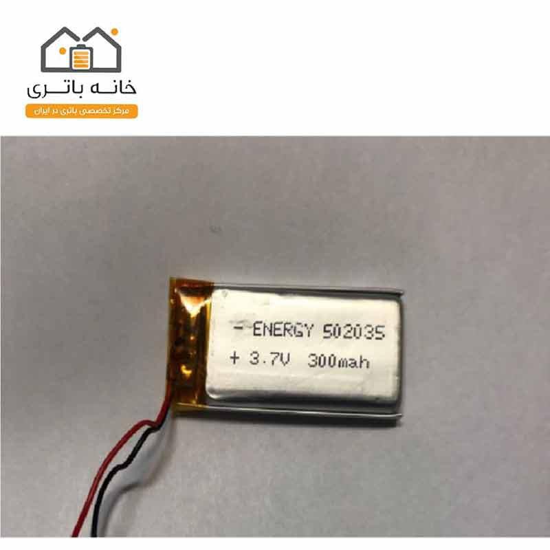 باتری لیتیوم پلیمر 3.7 ولت 300 میلی آمپر ساعت انرژی (502035)