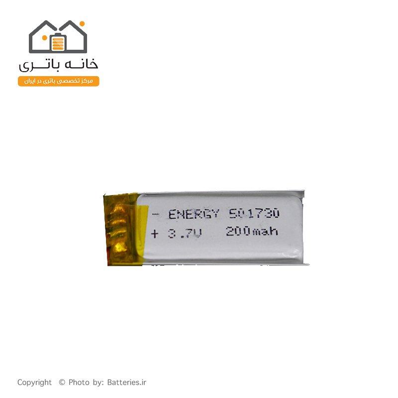 باتری لیتیوم پلیمر 3.7 ولت 200 میلی آمپر ساعت انرژی (501730)