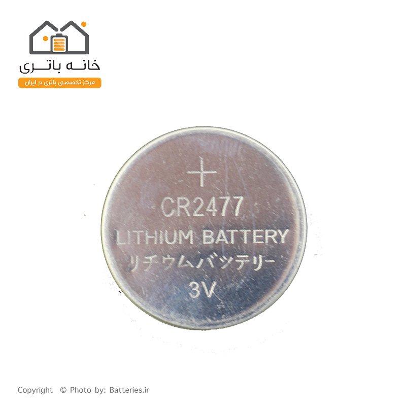 باتری سکه ای 3 ولت CR2477 موریسل