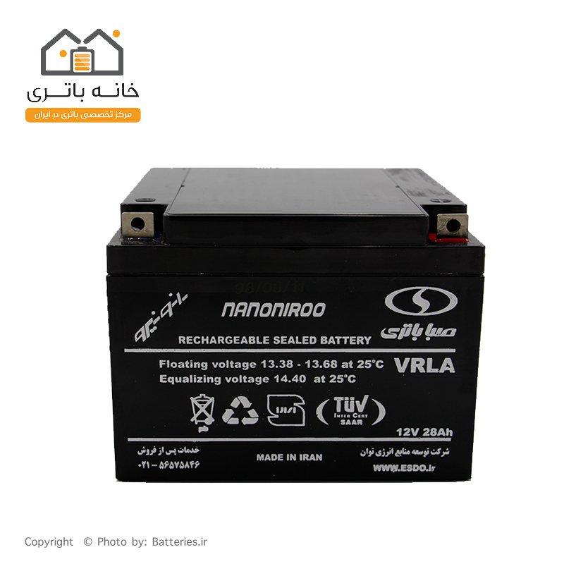 باتری 12 ولت 28 آمپر صبا باتری - Saba Battery