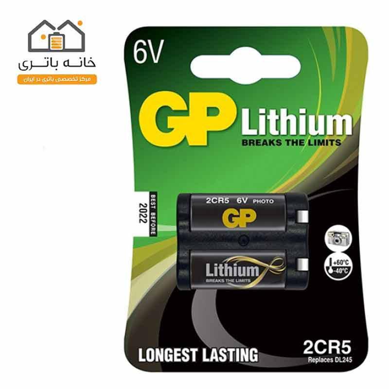 باتری 6 ولت لیتیوم 2CR5 جی پی GP