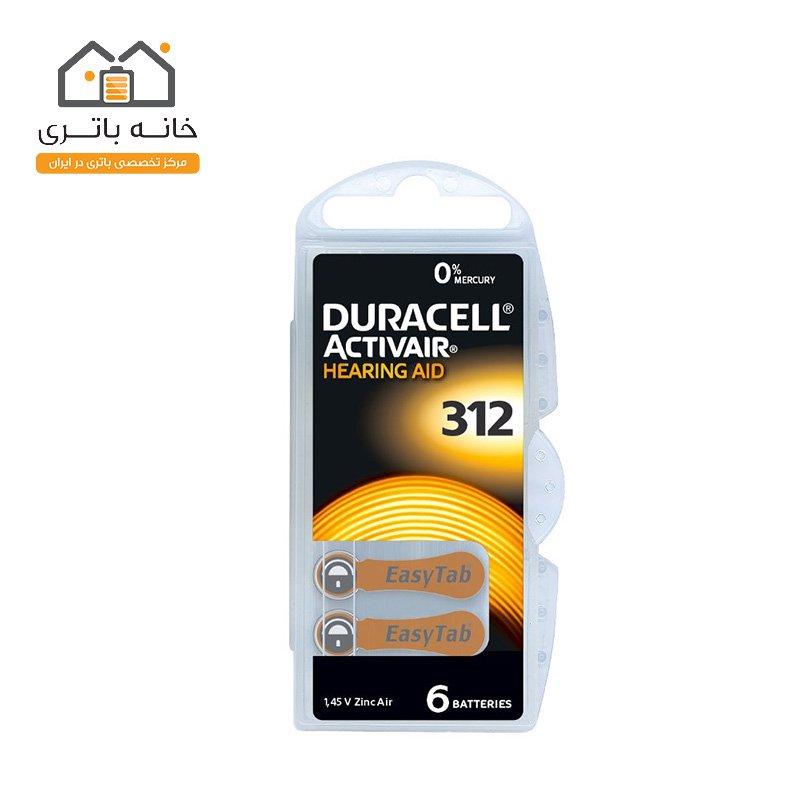 باتری سمعک شماره 312 دوراسل - Duracell