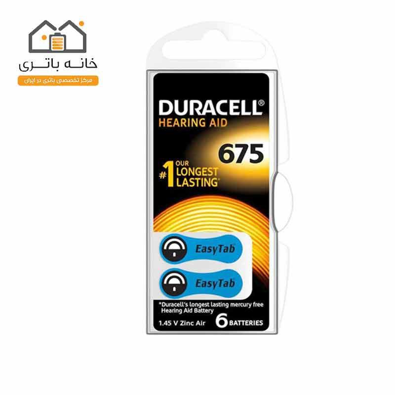باتری سمعک شماره 675 دوراسل - Duracell