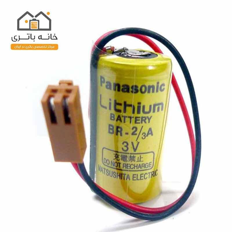 باتری لیتیوم پاناسونیک سوکت دار BR-2/3A