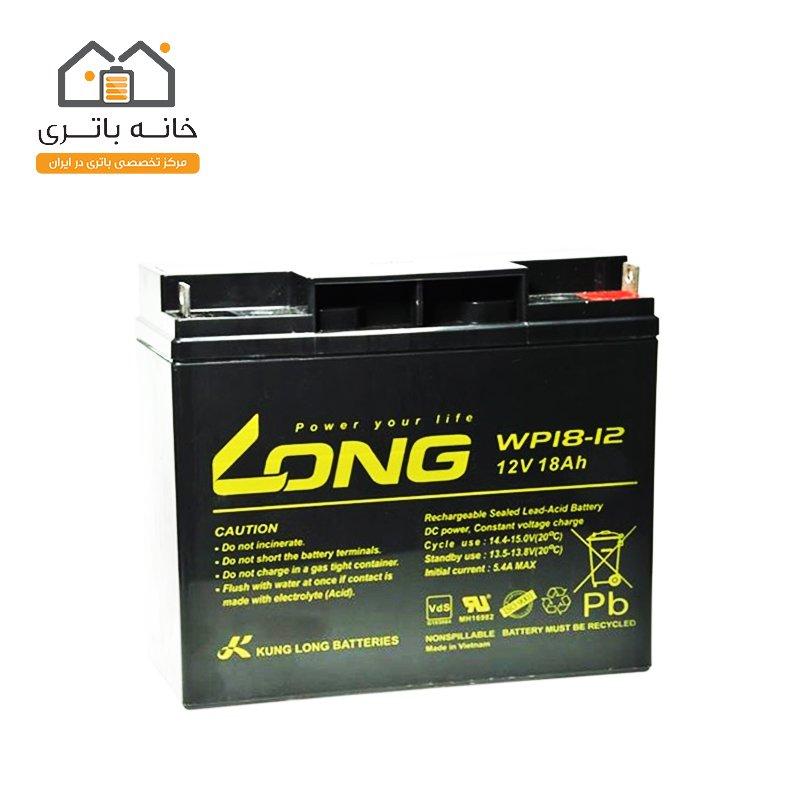 باتری 12 ولت 18 آمپر لانگ - Long