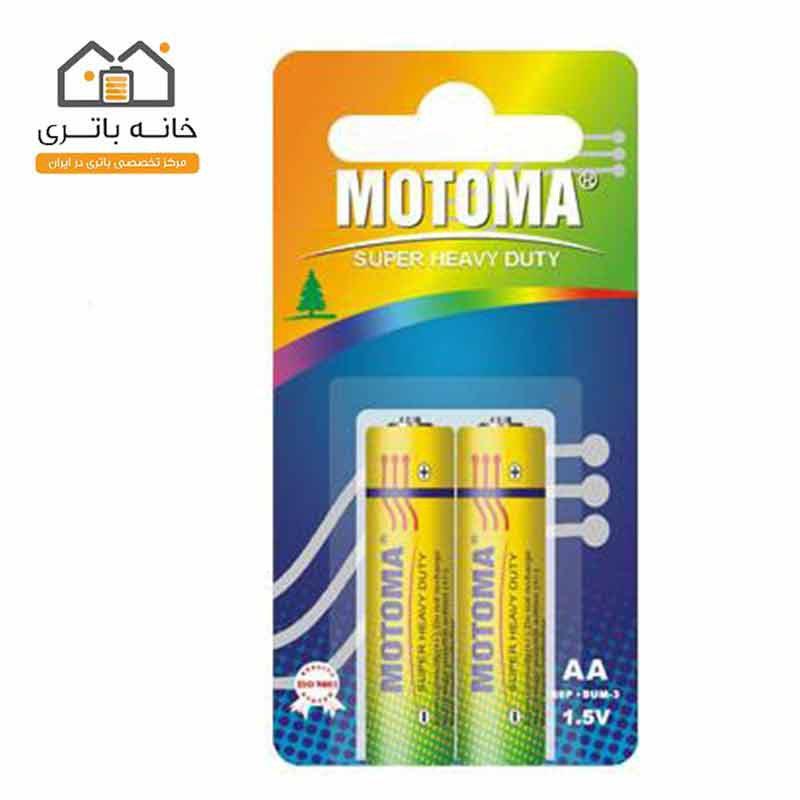 باتری قلمی معمولی موتوما motoma