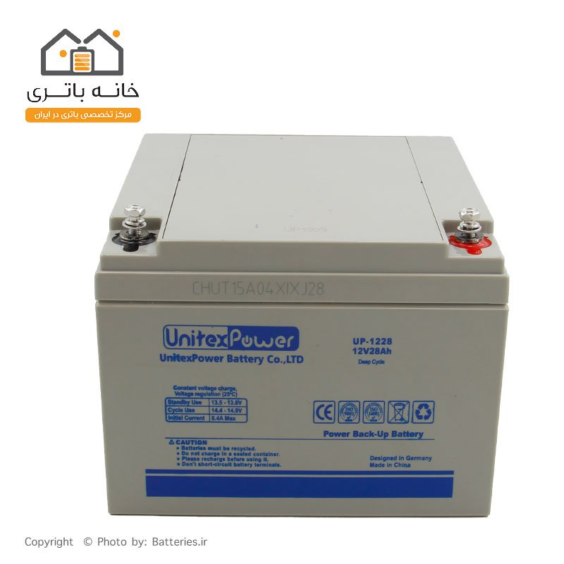 باتری 12 ولت 28 آمپر  یونیتکس پاور- Unitex Power