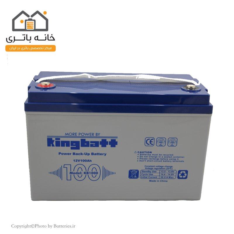 باتری یو پی اس 12 ولت 100 آمپر کینگ بت - Kingbatt