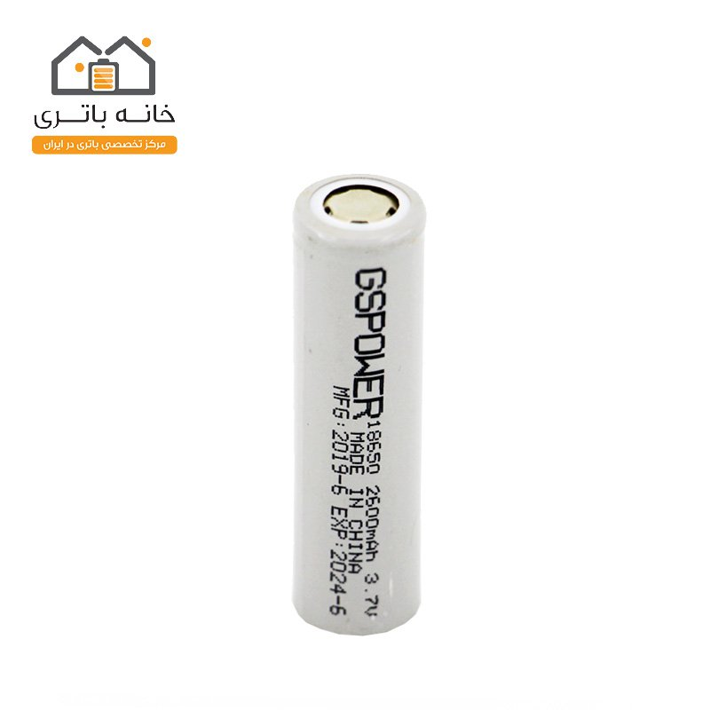 باتری 18650 لیتیوم آیون 3.7 ولت 2600 میلی آمپر شارژی مدل  2c جی اس پاور GS Power