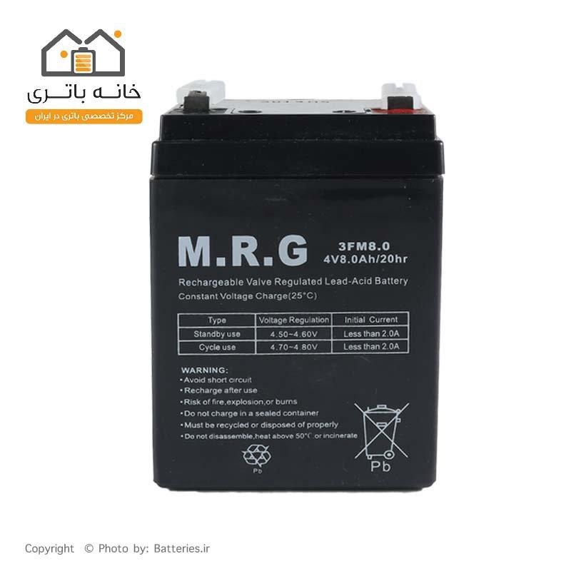 باتری سیلد اسید 4 ولت 8 آمپر M.R.G
