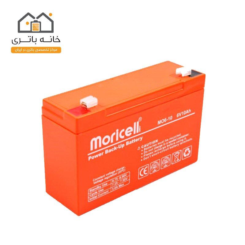 باتری سیلد اسید 6 ولت 10 آمپرموریسل moricell