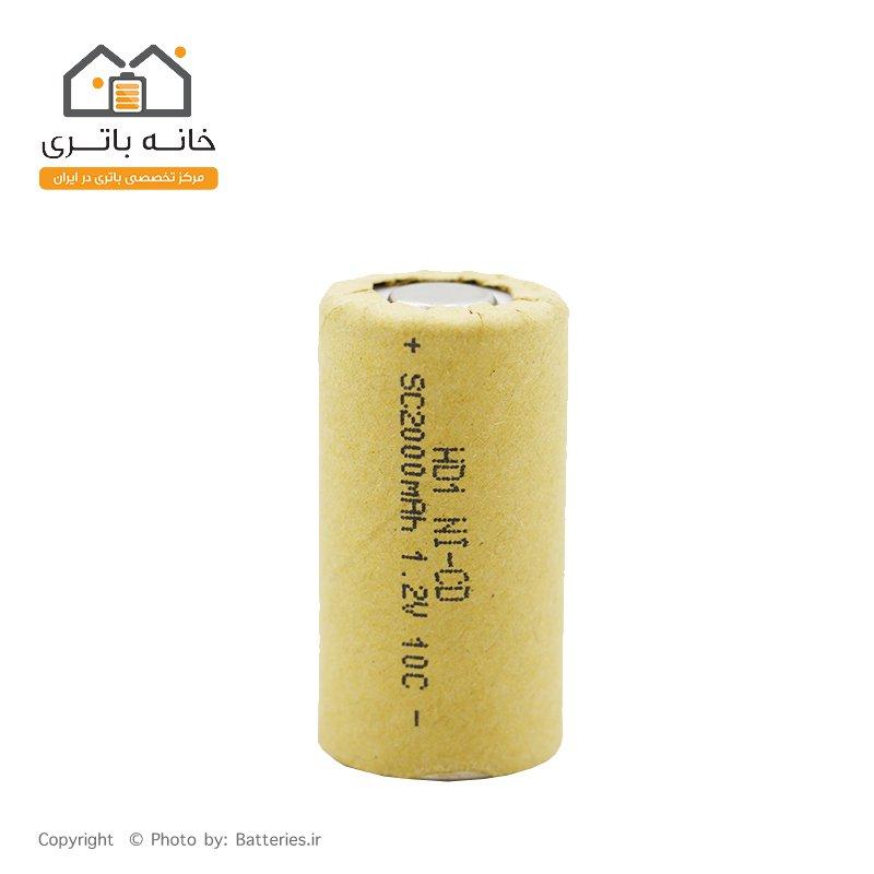 باتری شارژی SC ساب سی 1.2 ولت 2000 میلی آمپر  10C
