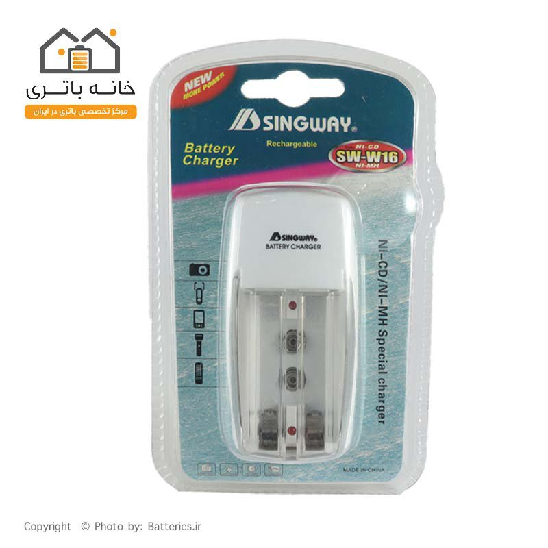 شارژر باتری قلم و نیم قلم و کتابی 9 ولت Singway