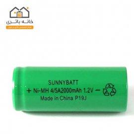 sunny batt Battery 4/5A  1.2v 2000mAh