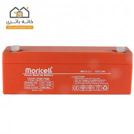 battery Sealed lead acid 12v 2.3Ah moricell