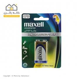 باتری 9 ولت کتابی آلکالاین مکسل Maxell