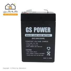 battery Sealed lead acid 6v 2.8Ah GS power