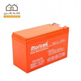 باتری  12 ولت 7.2 آمپر موریسل - Moricell