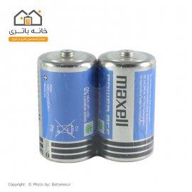 باتری بزرگ سایز Dمکسل (Maxell)