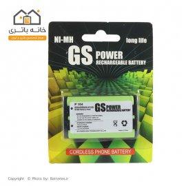 باتری تلفن بی سیم پاناسونیک P104 جی اس پاور (GS POWER)