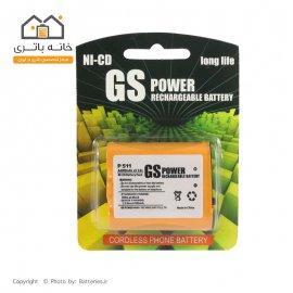 باتری تلفن بی سیم پاناسونیک P511 جی اس پاور (GS Power)