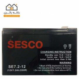 باتری سیلد اسید خشک 12 ولت 7/2 آمپر سیسکو SESCO