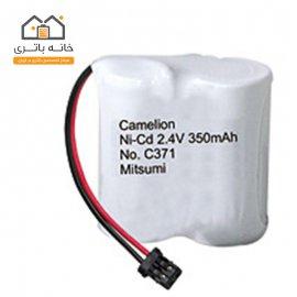 باتری تلفنی سوکت دار کملیون مدلC371P