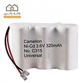 باتری تلفنی سوکت دار کملیون مدلC315