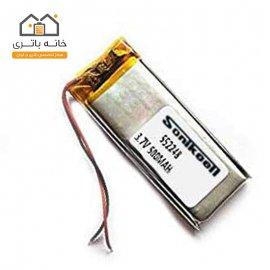 باتری لیتیوم پلیمر 3.7 ولت 500 میلیآمپر -552248 سونیک سل( Sonikcell)