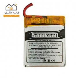 باتری لیتیوم پلیمر 3.7 ولت 230 میلیآمپر -352830 سونیک سل( Sonikcell)