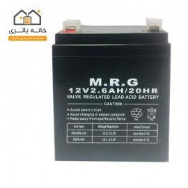 باتری سیلد اسید 12ولت 2.6 آمپر مدل ام آر جی(MRG)